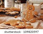 Smiling Gingerbread Man...