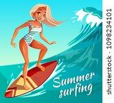 summer surfing vector... | Shutterstock .eps vector #1098234101