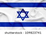 israel waving flag | Shutterstock . vector #109823741