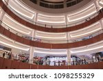 dubai  united arab emirates.... | Shutterstock . vector #1098255329