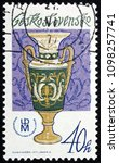 czechoslovakia   circa 1977  a... | Shutterstock . vector #1098257741