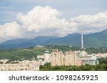 almaty   kazakhstan   may 2017  ... | Shutterstock . vector #1098265925