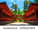 ktoyo japan   may 21 2018   mt...   Shutterstock . vector #1098267845