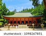 ktoyo japan   may 21 2018   mt...   Shutterstock . vector #1098267851