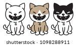 cat vector kitten logo icon... | Shutterstock .eps vector #1098288911