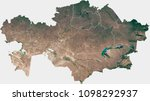 large  30 mp  satellite image... | Shutterstock . vector #1098292937