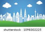 paper art design with kuala... | Shutterstock .eps vector #1098302225
