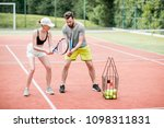 male instructor teaching young... | Shutterstock . vector #1098311831
