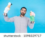 handsome young man wearing a...   Shutterstock . vector #1098329717