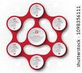 vector abstract 3d paper... | Shutterstock .eps vector #1098356111