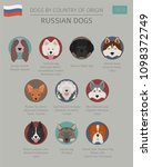 dogs by country of origin.... | Shutterstock .eps vector #1098372749