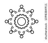 corporate  culture icon   Shutterstock .eps vector #1098384911