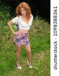 redhead outdoors nature    Shutterstock . vector #1098388361