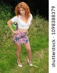 redhead outdoors nature    Shutterstock . vector #1098388379