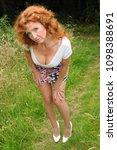 redhead outdoors nature    Shutterstock . vector #1098388691