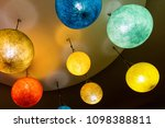 group of bright colorful round... | Shutterstock . vector #1098388811