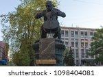 russia  moscow   street ...   Shutterstock . vector #1098404081