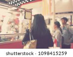 out of focus blur event... | Shutterstock . vector #1098415259