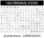 160 original thing line icons... | Shutterstock .eps vector #1098418394