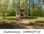 Wooden Summerhouse In The Park...