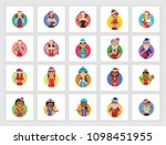 people wearing christmas... | Shutterstock .eps vector #1098451955