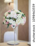 wedding gentle decoration | Shutterstock . vector #1098463559