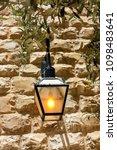 jerusalem israel may 21  2018...   Shutterstock . vector #1098483641