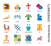 set of 16 simple editable icons ... | Shutterstock .eps vector #1098508871