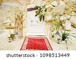 stylish wedding arch at the... | Shutterstock . vector #1098513449