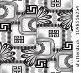 abstract black and white floral ... | Shutterstock .eps vector #1098516254