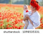 mother with baby playing in a...   Shutterstock . vector #1098535331