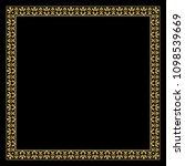 decorative frame. elegant... | Shutterstock .eps vector #1098539669