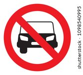 no car or no parking sign ... | Shutterstock .eps vector #1098540995