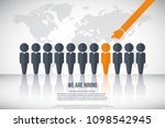 human resources   we are hiring ... | Shutterstock .eps vector #1098542945