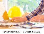 engineering working with... | Shutterstock . vector #1098552131
