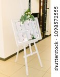 the decor of the wedding hall.... | Shutterstock . vector #1098572555