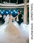 first wedding dance of newlywed.... | Shutterstock . vector #1098574451