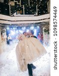 first wedding dance of newlywed.... | Shutterstock . vector #1098574469