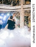 first wedding dance of newlywed.... | Shutterstock . vector #1098574475