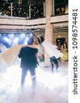 first wedding dance of newlywed.... | Shutterstock . vector #1098574481