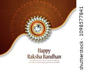 decorated rakhi for indian... | Shutterstock .eps vector #1098577841