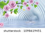 3d depth illustration... | Shutterstock . vector #1098619451