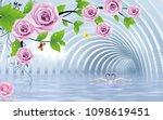 3d depth illustration... | Shutterstock . vector #1098619451