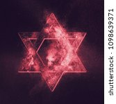 Small photo of Magen David symbol, Star of David. Abstract night sky background.
