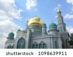 moscow  russia   may 13  2018 ... | Shutterstock . vector #1098639911