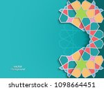 abstract background with 3d... | Shutterstock .eps vector #1098664451