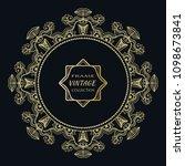 golden frame template with... | Shutterstock .eps vector #1098673841