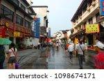 nanjing  china   jul 12  2008 ... | Shutterstock . vector #1098674171