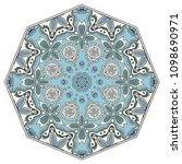 mandala flower decoration  hand ... | Shutterstock .eps vector #1098690971