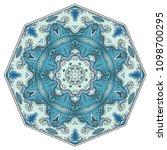 mandala flower decoration  hand ... | Shutterstock .eps vector #1098700295